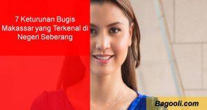7 Keturunan Bugis Makassar yang Terkenal  di Negeri Seberang